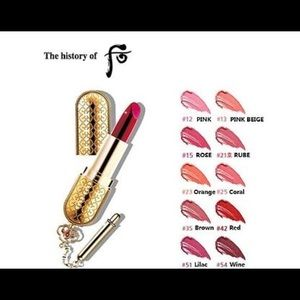 The History of Whoo Luxury Lipstick